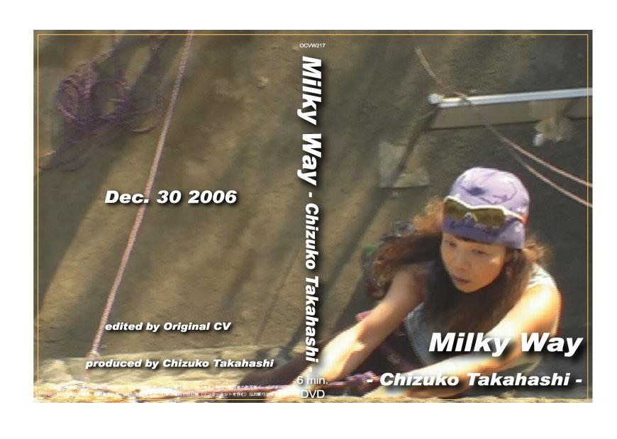 MilkyWay%20ChizukoTakahashi%28DVD%29.jpg